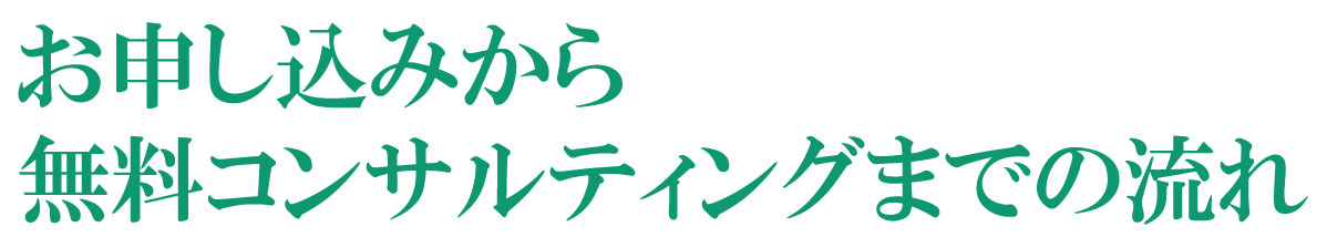 sozai1_03