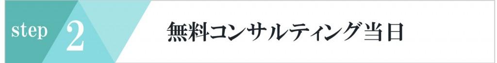 sozai1_09