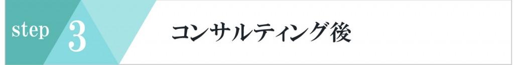 sozai1_11