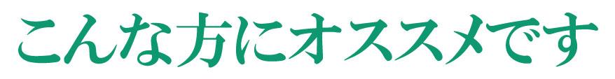 sozai1_13